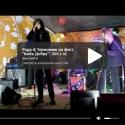 БД2011: Видео